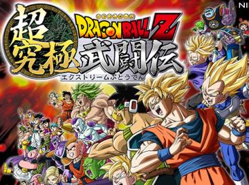3DS「ドラゴンボールZ 超究極武闘伝」 第2弾PVが公開!!