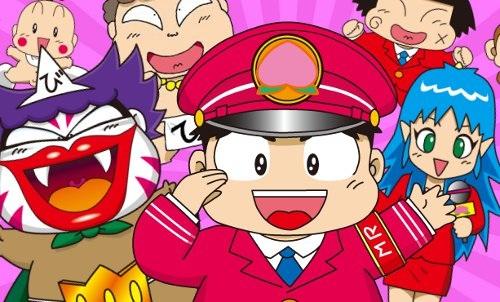 "3DSとWii Uに""真の桃鉄""登場! 「ご当地鉄道 ~ご当地キャラと日本全国の旅~」 11/27発売、詳細情報スクショが公開!!"