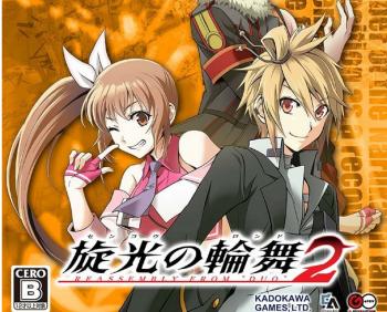 PS4/PC「旋光の輪舞2」 ゲーム内容を楽しく紹介する特別番組第3話『私は負けない!』篇が公開!
