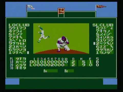 コナミ以外の野球ゲームという選択肢があった時代www