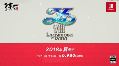 日本ファルコム×日本一ソフトウェア 両社長が語る、Nintendo Switch版「イースVIII」への道