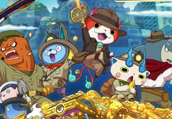 【速報】「妖怪ウォッチバスターズ2」 3DSで発売と判明!ティザーサイトオープン