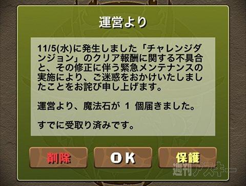 20141210myk12_cs1e1_480x