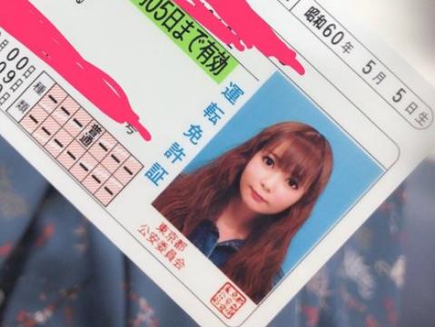 【朗報】中川翔子さん、運転免許証をゲット!!!