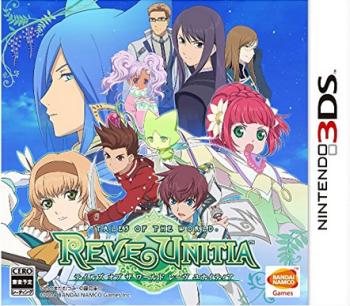 3DS「テイルズ オブ ザ ワールド レーヴユナイティア」 ロニ、カイウス、スパーダ、エステルが参戦決定!