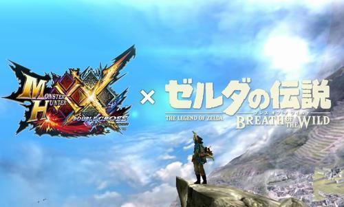 3DS「モンスターハンターダブルクロス」 PV第4弾が公開!ゼルダや大神とのコラボ映像も!!