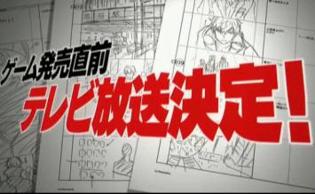 「ペルソナ5」 TVアニメ、9月放送決定!!