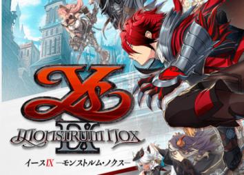 PS4「イース9 Monstrum NOX」Web CM第2弾が公開!9/26発売