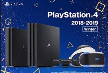 PlayStationでDL版が急速に普及している現実を頑なに認めない層がいるよね。何で?
