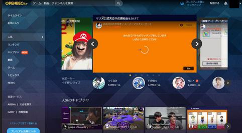 【悲報】ゲーム配信サイト、オープンレックさん終わる