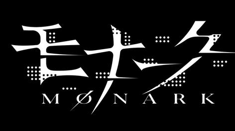 【リーク】フリュー新作RPG「モナーク」、10/14発売&主人公キャラがリーク【真のメガテン】