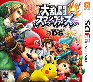 3DS「大乱闘スマッシュブラザーズ」のキャラ選択画面がリーク!?クッパjr、ブラックピットなど未発表キャラの姿も!!
