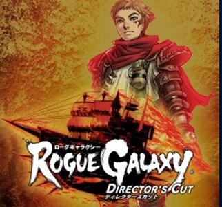 PS2アーカイブスに「ローグギャラクシー」が登場!PS Plusフリープレイ、『BF4』半額セールなども本日から配信開始!!