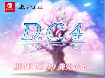 Switch/PS4「D.C.4 ~ダ・カーポ4~」オープニングムービー公開、予約開始!