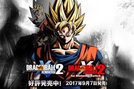 「ドラゴンボール ゼノバース2」 PV第2弾が公開!