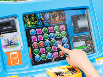 """パズドラが""""カードゲームマシン""""に! 「パズドラZ テイマーバトル」公式サイトがオープン、パズドラおじさん出没注意!!"""
