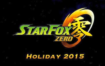 WiiU「スターフォックス零」 2015年ホリデーシーズンに発売決定 キタ━━━(゜∀゜)━━━ッ!!