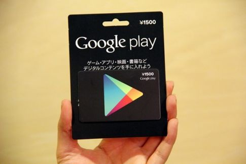 google-play-gift-card-1-20131207