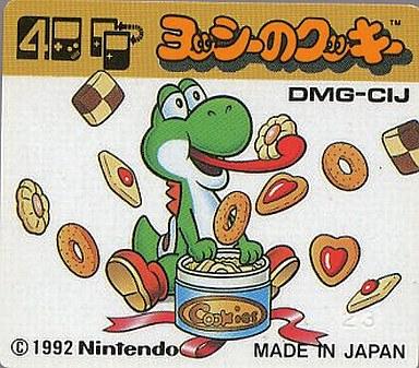 【朗報】「ヨッシーのクッキー」11/10に税別800円で発売決定!!