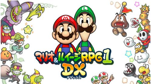 【速報】3DS「マリオ&ルイージRPG1 DX」 追加要素を加えたリメイク版が2017年秋発売決定!!