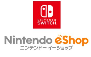 【朗報】Switchのeショップ販売タイトル数が1300本を超えてしまう