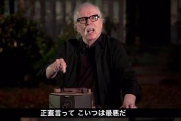 【悲報】ジョン・カーペンター監督、ニンテンドーラボのピアノに正直すぎるダメ出しwwww