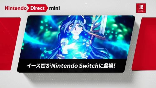 日本一ソフトウェアの影響でサードがSwitchに流れてきている件