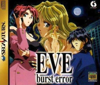 【フラゲ】名作「EVE burst error」がNintendo Switchで発売決定!!
