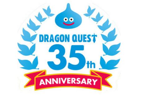 【審議】ドラクエ35周年放送で発表されるドラクエ新作タイトルに期待すること
