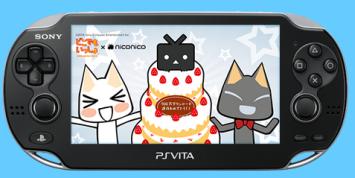 PS Vita用「ニコニコ」アプリが100万ダウンロード突破!記念プレゼントキャンペーンが実施決定!!