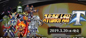 Switch/PS4「スーパーロボット大戦T」第2話ダイジェストプレイムービーが公開!