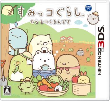 【伏兵】3DS「すみっコぐらし」 地味にジワ売れ続きついに累計10万本突破www!!