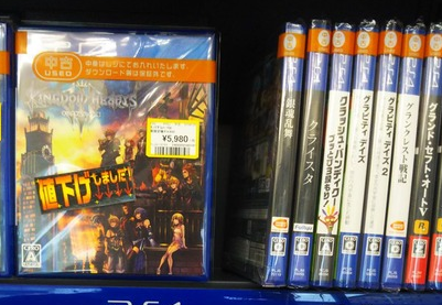 【チャンス】「キングダムハーツ3」、発売から13日で45%OFF!定価8800円→4980円に イオンでも同価格値下げ開始
