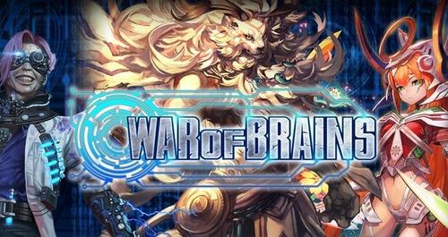 【悲報】本格カードゲーム『ウォー・オブ・ブレインズ』、サービス終了
