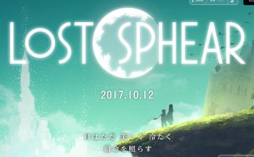 【悲報】PS4/Switch『ロストスフィア』 Amazonで早くも半値以下まで暴落