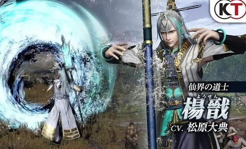 Switch/PS4「無双OROCHI3 Ultimate」 『楊戩(ようせん)』アクション動画が公開!