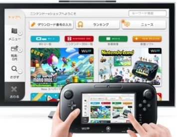 Wii Uニンテンドーeショップを利用しているユーザーの性別や年齢の統計が発表!男性9割超え、意外とおっさんが多い?