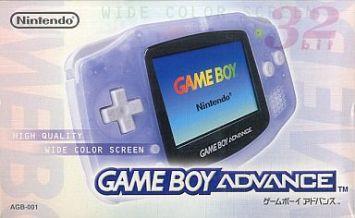 ゲームボーイアドバンス登場時の衝撃と未来感を覆す携帯ゲーム機って今後でないと思う