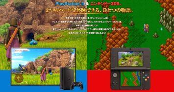 任天堂信者「グラはゲームの面白さに直結しない」僕「3DS、switchのマルチが出ても3DS版買うの?」