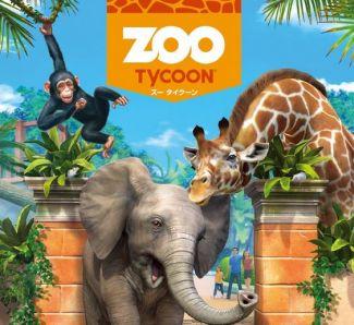 動物園を経営しよう!リアルな動物シミュレーション 「ズー タイクーン」が3/20に発売決定!紹介映像が公開!!