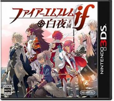 (TSUTAYAランキング 6/29~7/5) 3DS「ファイアーエムブレムif」が連続ワンツー!「リズム天国+」3位、「スプラトゥーン」4位と任天堂勢が上位独占!!
