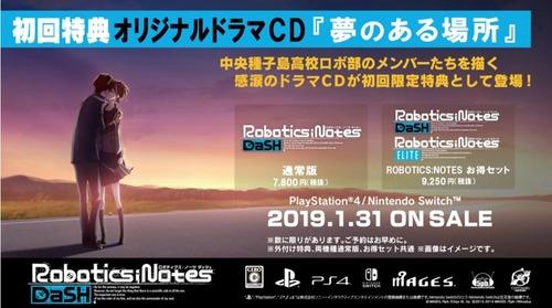 roboticsnotes-dash-drama-cd-pv-part1