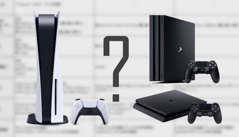 去年は550万本も売れたPS4+PS5市場、今年は90万本っておかしくないか?