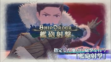 「戦場のヴァルキュリア4」雪上巡洋艦センチュリオン紹介映像が公開!