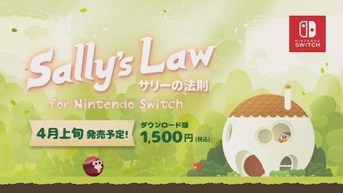sally-no-housoku-switch-ver-pv3