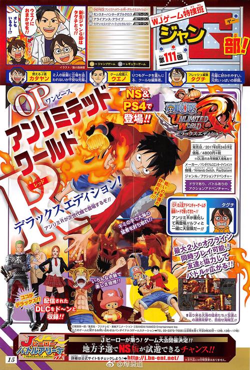 One-Piece-UWR-DE-Ann-PS4-Switch-Jump_05-11-17