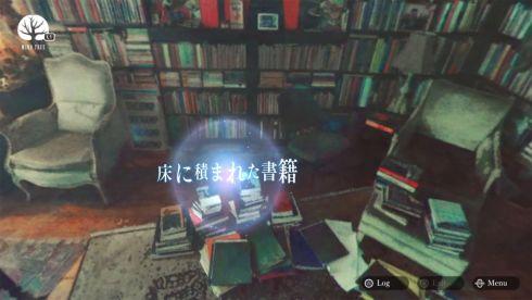 探偵 神宮寺三郎 (2)