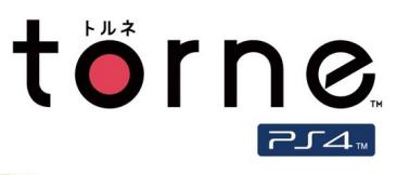 「torne(トルネ) PlayStation 4」 が価格改定で8月以降も無料配信決定!PS3版トルネは7月で出荷終了