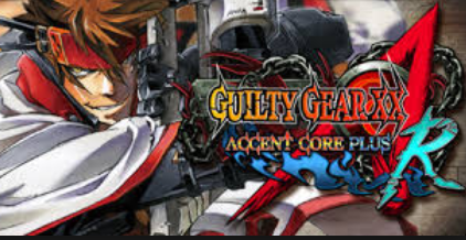 Switch版『GUILTY GEAR XX ACCENT CORE PLUS R』は買い?←「格ゲーとしては面白い。ただ初心者には無理」
