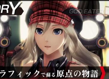 PS4/PSV 「ゴッドイーターリザレクション」 PV第3弾TGS出展版が公開!!
